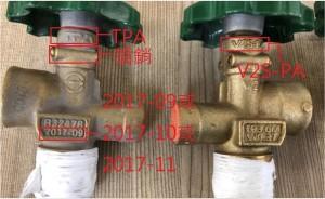 瑕疵瓦斯鋼瓶閥流入新北 消防局教你如何自檢