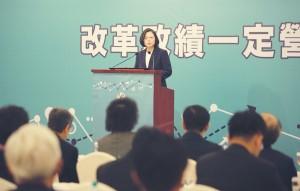 民進黨共識營 蔡英文:改革沒有錯