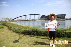 拍透透介紹台灣之美!日本小帥哥離台前 1分鐘台語說感謝