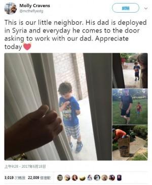 5歲男孩每天找鄰居大叔除草 背後故事超催淚