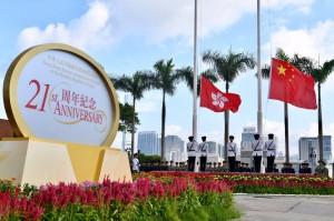 香港擬用黑道法廢港獨政黨 政界搖頭:黑幫沒滅半個