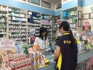 改變製程釀禍!中國製降血壓藥6年前恐已含致癌物