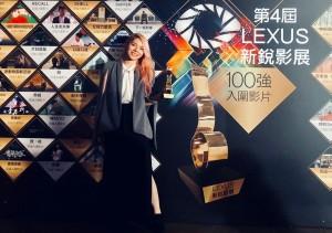 凸顯年輕人的迷惘 龍華科大微電影「青春祈」獲獎
