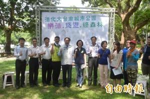 打造台南版「中央公園」 黃偉哲:編獨立預算保存維護