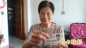金厲害! 新營83歲阿嬤 路考3次終於拿到普通重機駕照