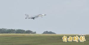 IDF戰機降落爆胎偏離跑道 空軍:機體輕損、人員平安