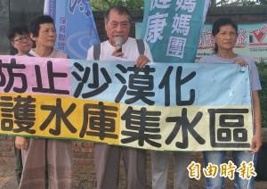 東亞青運主辦權遭取消 扁聯會:政府硬起來!