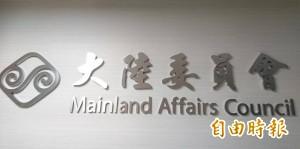 中國打壓我辦東亞青運 陸委會批顢頇政治干預