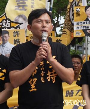 怒批中國「流氓」 黃國昌呼籲支持東京奧運正名