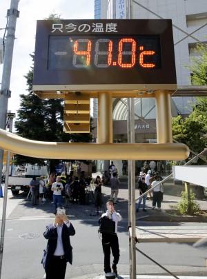 日本遭致命酷暑襲擊 單日13人中暑死亡再創新高