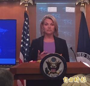 中國施壓美航空公司改名 美國務院:繼續反對