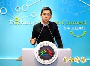 東亞青運主辦權明提申復 中市府:不排除提出國際仲裁