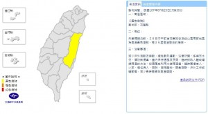 氣象局對花蓮縣發布高溫警訊 明中午可達36度高溫
