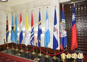 中國施壓企業改台灣名 外交部怒:給予最嚴厲譴責