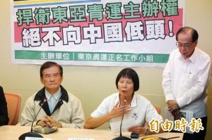 台灣被拔東亞青運主辦權 紀政:姚元潮密告國際奧會