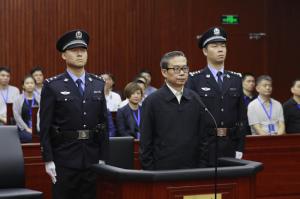 受賄濫用職權 前福建省長蘇樹林遭判16年