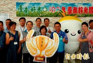 台南好米競賽登場 農藥、重金屬殘留均未檢出