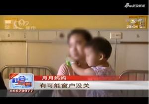 2歲女童墜17樓  福大命大只受輕傷