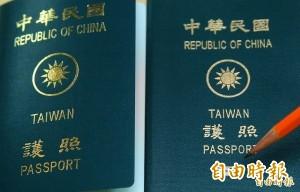 網傳中國打壓出國搭機須帶身分證  外交部駁斥非事實