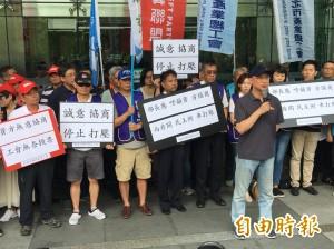 罷工投票率逾6成 機師工會:不排除中秋連假罷工