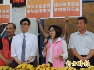 韓國瑜自稱像民進黨提名 陳其邁陣營:根本是吳敦義翻版