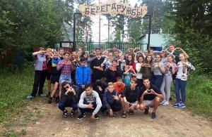 森林夏令營有200童 野熊母子聞香也來「參加」