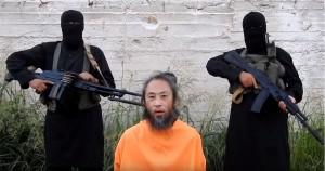 遭恐怖組織綁架逾3年 日本記者最新求救影片曝光