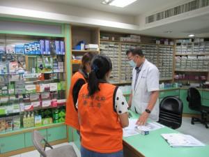 降血壓藥中國製原料含致癌物 高雄本週全數下架