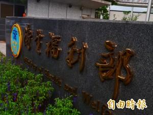 中國含致癌物原料藥又一家! 幸未製成藥物