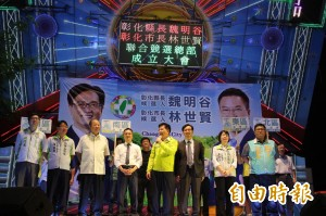 魏明谷、林世賢聯合競選總部成立 「好彩頭」畫作有洋蔥