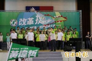 民進黨台南誓師授旗 陳菊:台南給予民進黨溫暖
