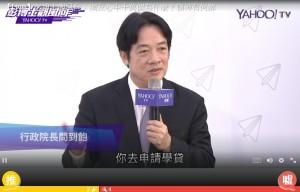 談務實台獨 賴清德:民進黨的台灣前途決議文