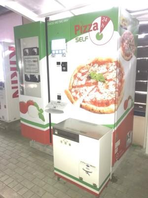 日本出現披薩自動販賣機 5分鐘就能吃到熱騰騰披薩
