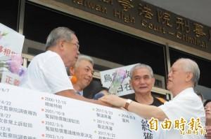 蘇炳坤獲平反   審判長:檢警院三方疏失造成冤案