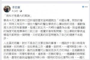 國際飯店冠「中國台灣」五星旗 學者:無知才是最大的風險