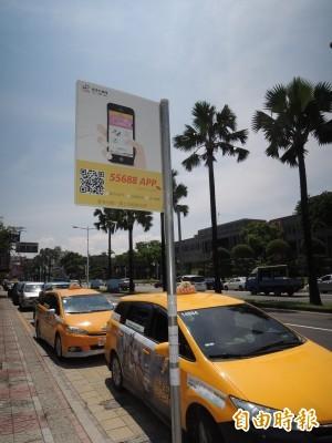 「公車式小黃」載客率偏低 潘孟安:已改善將擴大實施