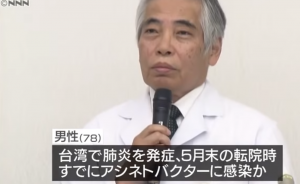 日本超級細菌釀2死 醫院懷疑是在台灣感染