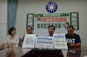 吳音寧拒北市議會備詢 國民黨團將邀她到立院報告