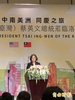總統洛杉磯僑宴演說 台美人可以為台灣做更多事情
