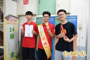 新竹高工板金科何東蔚 奪全國技能競賽金牌