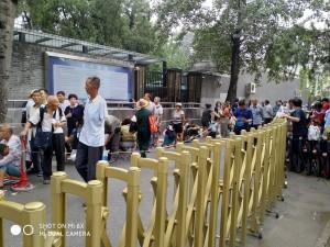 中國假疫苗延燒受害者上京抗議  警察先查身份