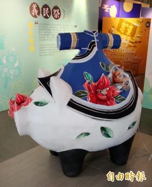 客家藍衫坐鎮 創意彩繪神豬不再只是牲禮