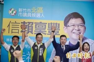 林智堅「百日傳奇」最強戰友 竹市議員參選人賴稟豐服務處成立