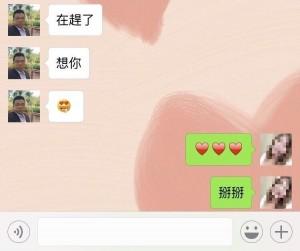 台南市議員參選人劈腿多女  「小五」怒掀婚外情