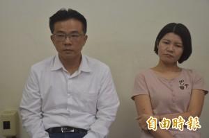 台南議員參選人黃偉展坦承外遇2人 妻不離婚支持他選下去
