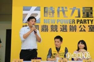 打破議員配合款綁樁陋習 黃國昌:時力當選人將公開流向