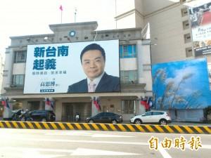 KMT南市黨部將法拍 慰安婦銅像去留要看開標結果