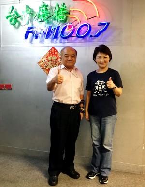 盧秀燕上電台專訪 聽眾建議學韓國瑜有氣魄