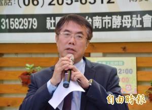 台薩斷交 黃偉哲:支持政府拒絕外交勒索