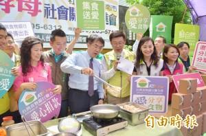 響應中秋送愛活動 黃偉哲籲民眾支持食物銀行
